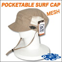 The ポケッタブルサーフキャップ mesh beige cap sunburn prevention ultraviolet rays prevention 59cm sea, product for swimming pool hat compact storing trips