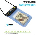 Water action pouch