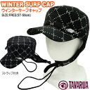 NEW winter surf cap