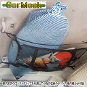 Car mock surfboard carrier net + strap