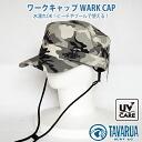Cap Greer Kamo and UV prevention sunburn prevention water wet OK hats
