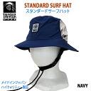 Made in Japan standard surf Hat Navy surf hut 59 cm Hat marine Hat surf hut