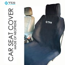 Car seat cover waterproofing car seat seat cover front seat car car article car goods