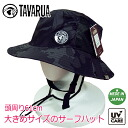 Size large-head 61 cm specifications made in Japan standard surf hat, tolling and surf Hat
