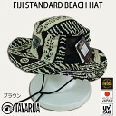 FIJI STANDARD BEACH HAT (Fiji standard Beach Hut) made in Japan and sunburn prevention Hat