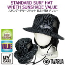 Standard surf Hat shaded value (STANDARD SURF HAT WITH SUNSHADE VALUE)
