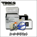 Repair kit surfboard repair agent repair set repair agent for super repair kit (surfboard repair kit) urethane system boards