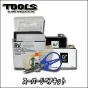 Repair kit surfboard repair agent repair set repair agent for super repair kit (surfboard repair kit) urethane system boards