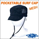 The ポケッタブルサーフキャップ mesh black cap sunburn prevention ultraviolet rays prevention 59cm sea, product for swimming pool hat compact storing trips