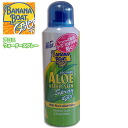 Aloe water spray