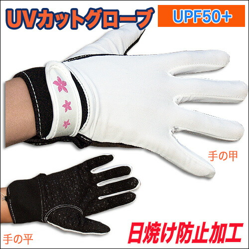 glove9941