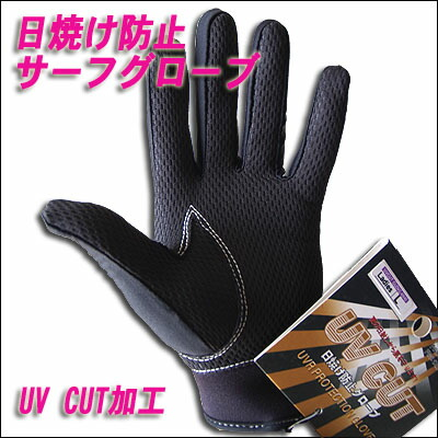 GLOVE8940