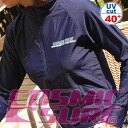 Long sleeves full zip rush guard / woman use