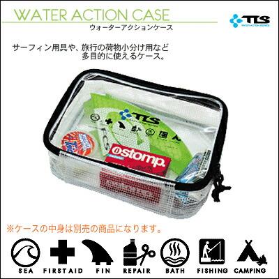 action-case