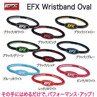 efx-oval