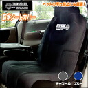 Car seat single waterproofing car seat seat cover front seat car car article car goods