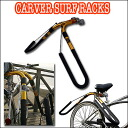 Surfboard bike career / short Board surfboard surfboard carrier rack surfing surfboard carrier
