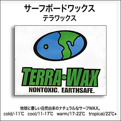terrawax