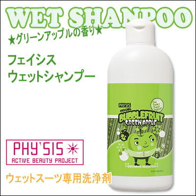 wet-shampoo