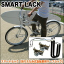 Smart track bicycle surfboard carrier and surfboard carrier rack surf bike