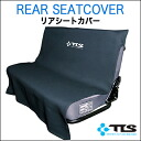 Rear seat cover waterproofing car seat seat cover rear seat rear coach car article car goods