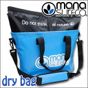 ウェットバッグ, size: large waterproof lightweight wet suit storage clothes carry tote bag