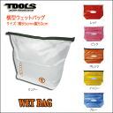 Horizontal wet bag