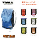 Vertical wet bag