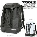 Wet bag Pack