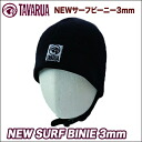NEW surf beanie 3mm