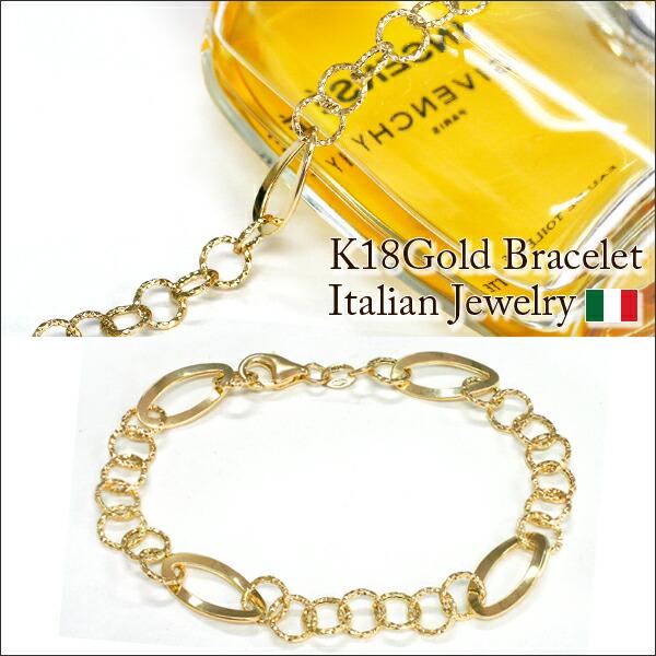【ORO ETERNO】K18 18金 ブレスレット 18.5cm ゴールド  レディース Fiorente(フィオレンテ)(RBA2980、RBB2981)