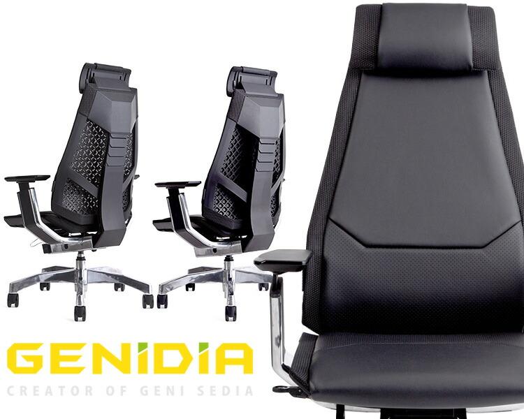 ジェニディア(GENIDIA)