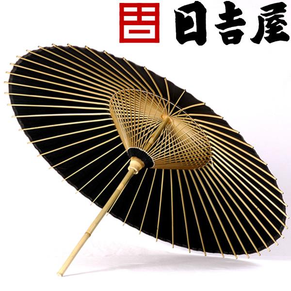日常使いの番傘に最高級の素材 ...