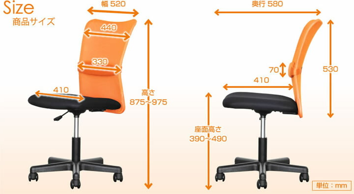 Chat Chair -����åȥ�����- ���ʥ�����