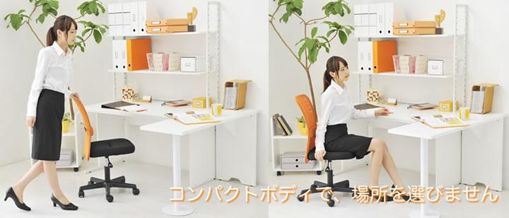 Chat Chair -����åȥ�����- ����ѥ��ȥܥǥ��ǡ��������Ӥޤ���