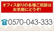 ���ե����Ϥ�γƼ老���̤Ϥ����ڤˤɤ���! | 050-3733-7972