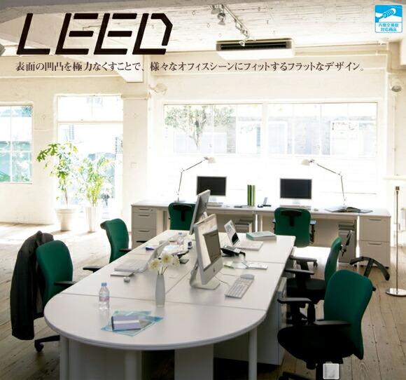 ������̵���ۥ���ӥͥåȡ�PLUS�ۥ����ɥ���ӥͥå� (2�ʥ��?) LEED (����������ɥۥ磻�ȥ�������ǥ���) LE-046SC-2 (�ץ饹)