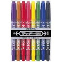 Class McKie extra-fine MCF-8C eight colors set
