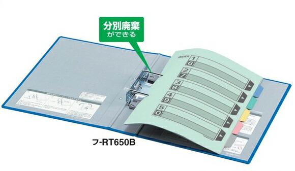 【コクヨ】チューブファイル<エコツインR>A4縦 50mmとじ 2穴