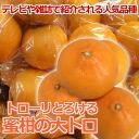 오이타현 키츠키시의 오오타씨가의 조건 「좁은 해협인가」 약 1 kg들이(4~5구슬들이) 감 농약으로 단맛을 생각한, 조건 농법!