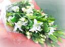 Casablanca bouquet same day shipment to entrust you