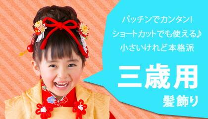 rakuten.ne.jp