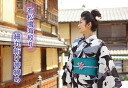 有松鳴海絞細丸絎 け obi cord
