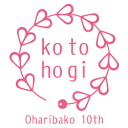 "Party ""kotohogi"" of the 10th anniversary of おはりばこ"