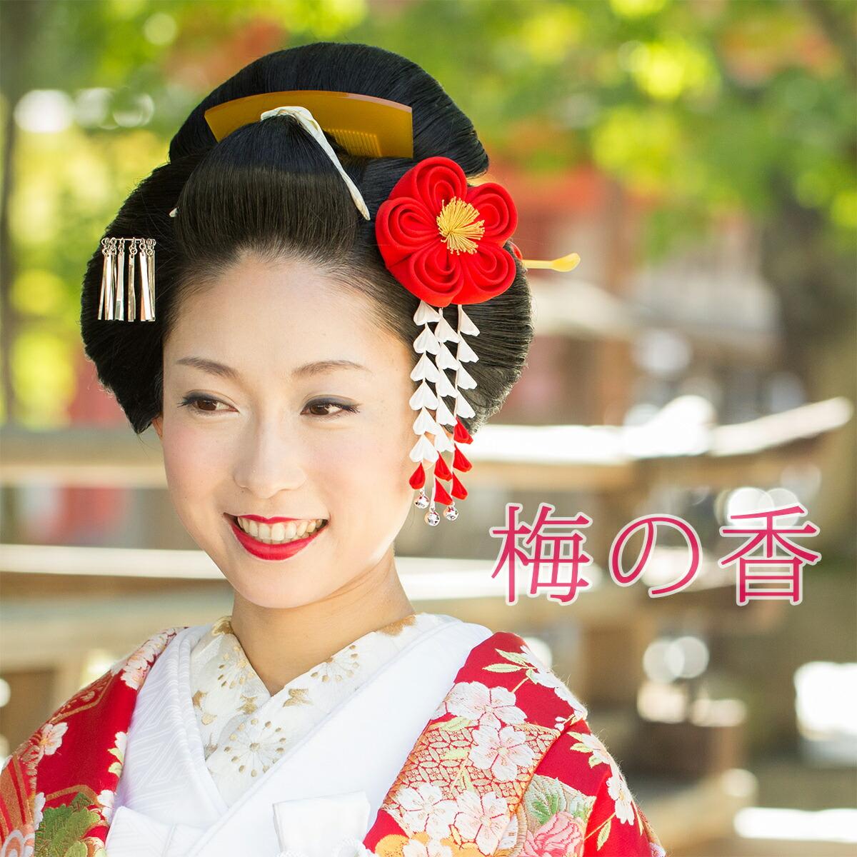 梅の香 花嫁 髪飾り かんざし つまみ細工