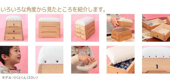 跳び箱収納 小物入れ 3段