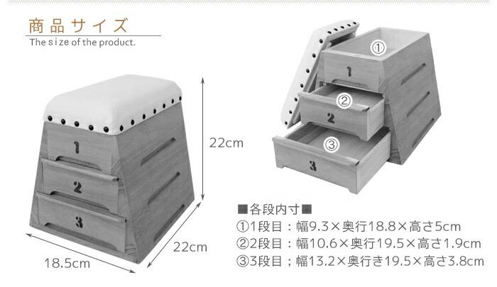 跳び箱収納 引出B6 3段
