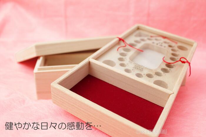 おいたちの小箱 B6版 内箱ロング:ウィッシュ
