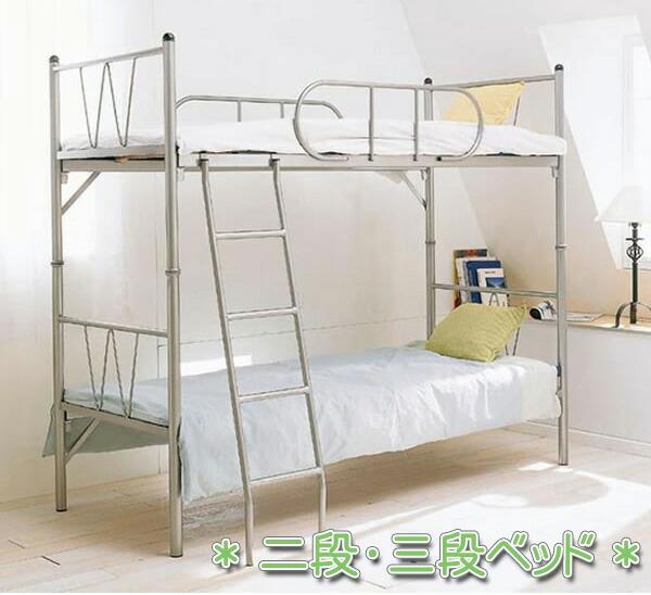 二段・三段ベッドイメージ
