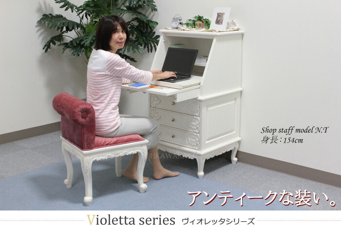 Violetta series(ヴィオレッタシリーズ) ライティングテーブル RT-1771AW